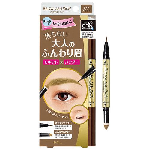 極品世界 BCL RiCH兩用持久豐盈眉筆/輕柔棕 眉液0.4ml/眉粉0.4g