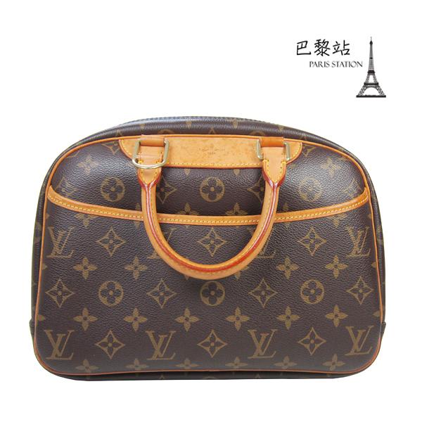 【巴黎站二手名牌專賣店】*現貨*LV 路易威登 真品*Trouville M42228 經典花紋手提包 小珍包