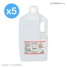 [優惠組]克司博75%酒精 酒精液 4公升x5罐 (乙類成藥)