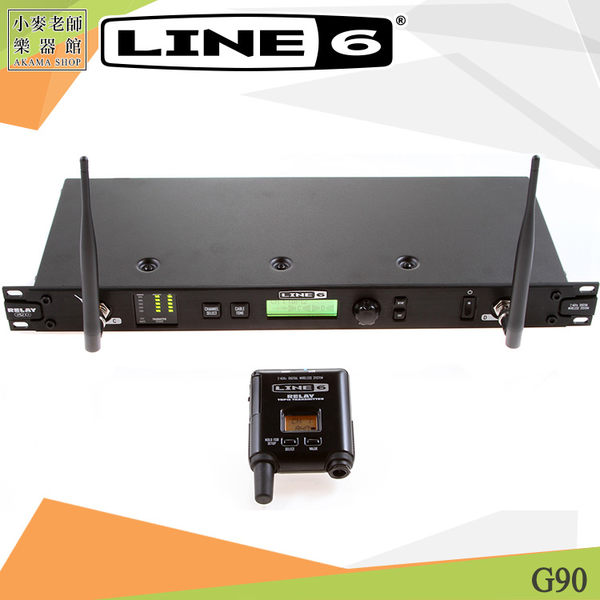 【小麥老師樂器館】全新 Line 6 G90 吉他 無線發射器 無線系統 無線傳輸 電吉他 電貝斯