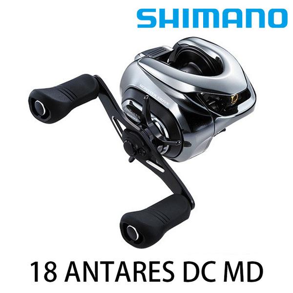 漁拓釣具 SHIMANO 18 ANTARES DC MD XG R/L [兩軸捲線器]