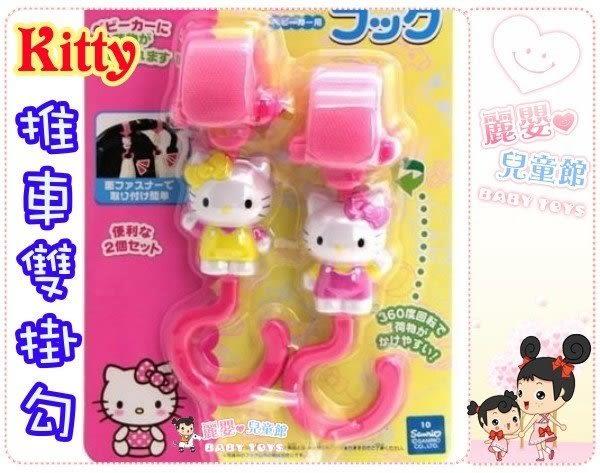 麗嬰兒童玩具館~日本進口-手推車專用媽媽袋掛勾.掛鉤.kitty/麵包超人.二入360度旋轉勾頭