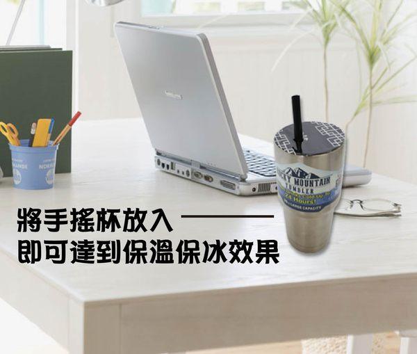 酷極冷冰炫杯900CC+配件組合包(手提布套+推/掀蓋+吸管蓋+杯架)