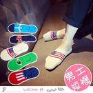 韓版國旗造型矽膠防滑男士船襪 短襪