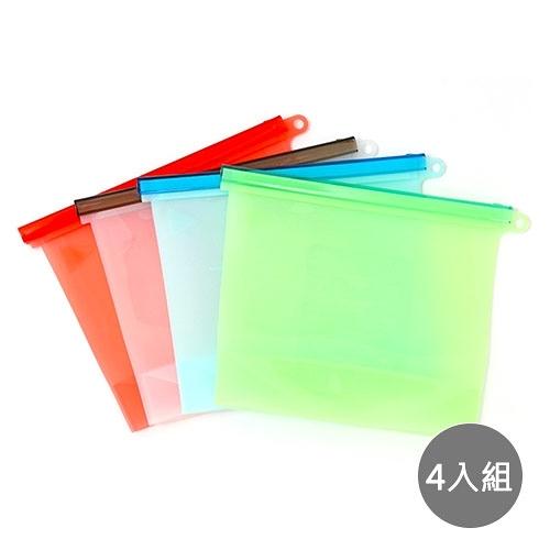 【ToBeYou】果凍矽膠食物密封保鮮袋1000ml(4入組)