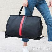 拉桿行李包 旅行包回家包大容量行李袋男女出差包條紋健身包手提旅行袋 df5569【潘小丫女鞋】