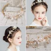 兒童髮飾 兒童頭飾手工珍珠髮箍公主唯美皇冠花環女童演出拍照寫真配飾