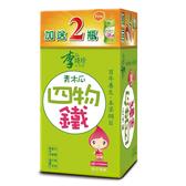 李時珍 青木瓜四物鐵(50mlx8入/盒)x1