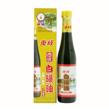 東成 壺底白曝油 430ml