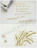 【伊人閣】空白卡紙明信片水彩彩鉛卡片單詞卡
