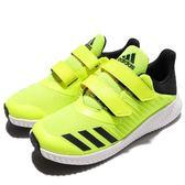 adidas 慢跑鞋 FortaRun CF K 黃 黑 白底 緩震舒適 魔鬼氈 運動鞋 童鞋 中童鞋【PUMP306】 BA7889