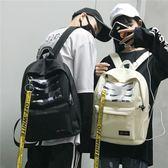 男生後背包   書包女學生韓版簡約街頭潮流 背包男校園高中生雙肩包   ciyo黛雅