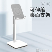 手機架桌面支架懶人ipad平板支撐架直播便攜萬能通用支夾托架 快速出貨