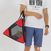 外帶便攜貓狗狗籠子旅行透氣可包寵物輕便手提包折疊外出貓咪貓包 PA2217 『黑色妹妹』