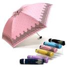 《真心良品》三折蝴蝶骨銀膠蕾絲傘