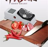 網紅電動機磨刀神器多功能家用廚房磨刀石自動快速磨刀器高精度