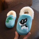 冬季兒童棉拖鞋男女居家室內防滑保暖寶寶1-3歲嬰幼兒小孩毛毛鞋  傑克型男館
