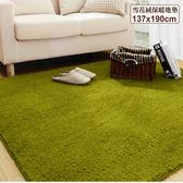 地墊【UHO】雪花絨 柔軟地墊 大(137X190CM)-綠色