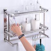 毛巾架免打孔浴室置物架不銹鋼3層衛生間壁掛