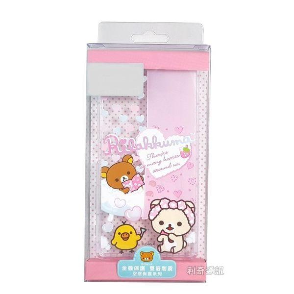 拉拉熊空壓氣墊軟殼[浴簾] 三星 J510 Galaxy J5 (2016) 懶懶熊【San-X正版授權】