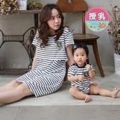 *漂亮小媽咪*徽章 造型扣 條紋 短袖 哺乳 親子裝 寶寶 包屁衣 孕婦裝 BS3308GU