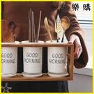 【快樂購】陶瓷筷子筒筷籠雙筷筒北歐筷子盒架防霉瀝水廚房餐具收納