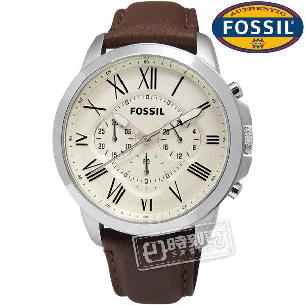 FOSSIL Grant 復古羅馬三環計時皮革腕錶 米色 咖啡色 44mm / FS4735