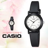 CASIO手錶專賣店 卡西歐 LQ-139BMV-7E 指針 數字 簡約兒童錶 Child系列錶 膠質錶帶 白面 丁字