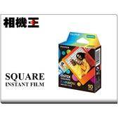 Instax Square Film Rainbow〔彩虹版〕方形拍立得底片