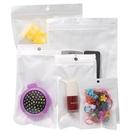 【DV271E】PP白色珠光膜拉鏈袋5號10入 夾鏈袋 珠光膜包裝袋 自封袋 禮品袋 陰陽袋 EZGO商城