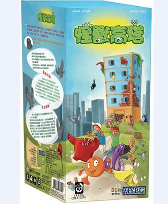 『高雄龐奇桌遊』 怪獸高塔 Monsters Tower 繁體中文版 ★正版桌上遊戲專賣店★