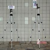 腳架 手機三腳架支架雲台單反相機拍照攝影自拍架通用便攜三角架夾T