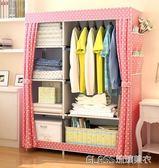 簡易衣柜布藝布衣柜鋼架單人衣櫥組裝雙人收納柜子簡約現代經濟型YYP     琉璃美衣