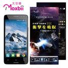 Moxbii InFocus M550 3D 抗衝擊 9H 太空盾 Plus 螢幕保護貼