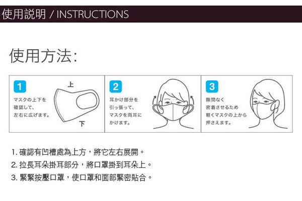【豆嫂】日本雜貨 ARAX可水洗口罩