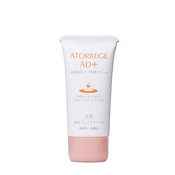 ATORREGE AD+ 緊緻彈力潤膚乳霜 35g/瓶 專品藥局【2011001】