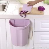 廚房掛式垃圾桶櫥柜門創意家用衛生間客廳臥室無蓋筒桌面小垃圾桶 酷斯特數位3c YXS