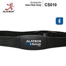 藍牙運動心率帶ALATECH CS010(橡膠綁帶)(心跳胸帶/心率監測器/藍芽4.0/防水/穿戴裝置/心跳計)