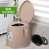 可行動馬桶老人孕婦坐便器舒適便攜式成人馬桶家用尿壺痰盂尿桶  igo 可然精品鞋櫃