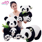熊貓公仔毛絨玩具黑白布偶抱枕抱抱熊大號玩偶娃娃送女友生日禮物   LannaS