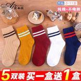 兒童襪子棉質中筒襪男童女童寶寶襪秋冬款嬰兒襪1-3-5-7-9中大童
