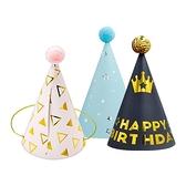 毛球亮片可愛生日派對帽(款式隨機)1入【小三美日】