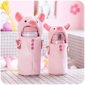 可愛斜背保溫杯杯套杯套袋通用保護套帶提繩毛絨杯子套水杯套兒童 韓國時尚週