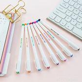 韓國中性筆記筆水筆糖果色水性慕那美水彩筆套裝 晴川生活馆NMS