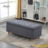 換鞋凳服裝店布藝沙發凳簡約床尾收納凳儲物凳家用門口休息凳長凳【勇敢者】