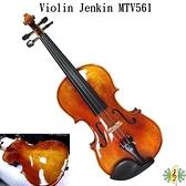 小提琴 [網音樂城] Jenkin MTV561 虎紋 雲杉 Violin (贈 濕度計方盒 Tonica弦)