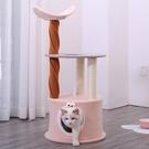 貓跳台 小型貓爬架簡易吊床貓跳臺貓窩一體貓架子寵物貓樹貓抓柱貓咪玩具【快速出貨八折搶購】