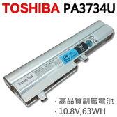TOSHIBA PA3734U 6芯 日系電芯 電池 NB200 NB201 NB203 NB205 NB240 NB255 PA3731U PA3732U PA3734U PA3733U PABAS209