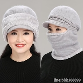 防風帽 老人棉帽兔毛針織帽女冬季護臉帽子圍脖媽媽棉帽老太太帽奶奶帽厚 瑪麗蘇