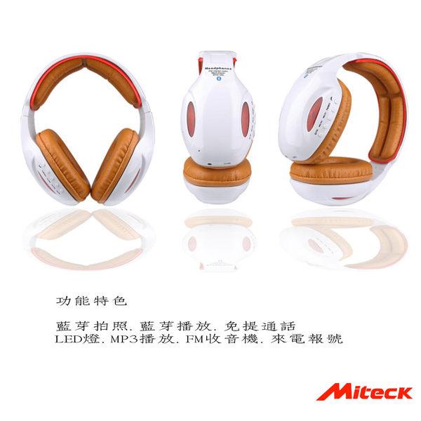 Miteck 無線藍芽重低音耳機 藍牙 頭戴式 (插卡版) sony htc iphone
